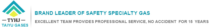 Tai Yu gas - Chinese safety special gas leading brand